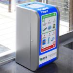 Metal waste Seperation Bins Indoor 1